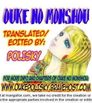 Ouke no Monshou 70 Page 1