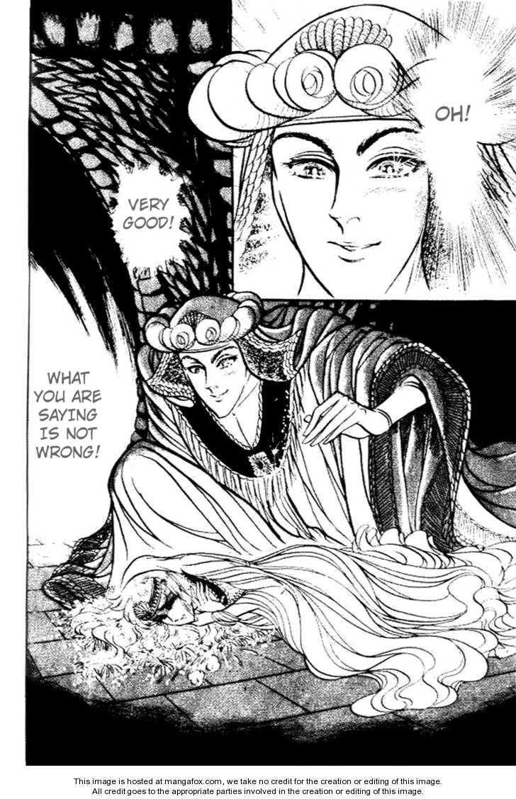 Ouke no Monshou 81 Page 3