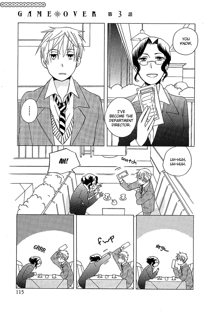 Game Over (MIZUTANI Fuka) 3 Page 1