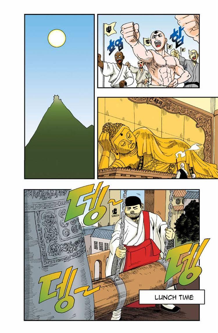 Space China Dress 10 Page 2