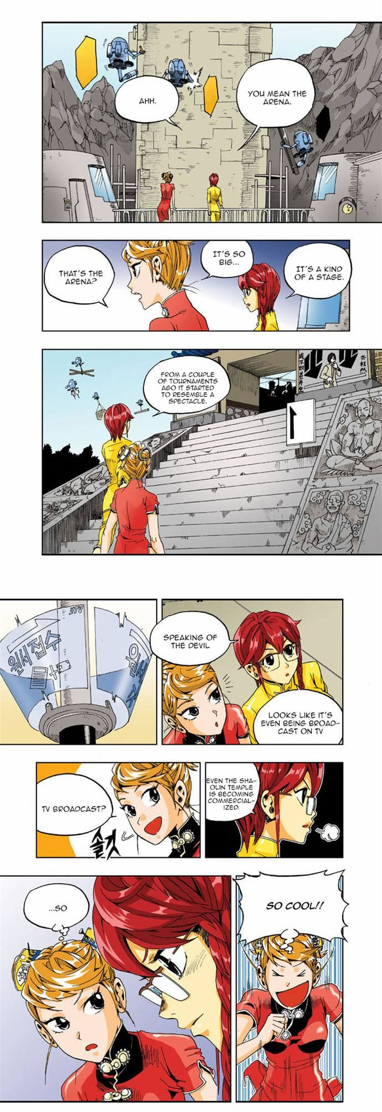 Space China Dress 13 Page 3