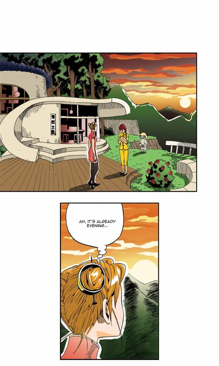 Space China Dress 14 Page 2