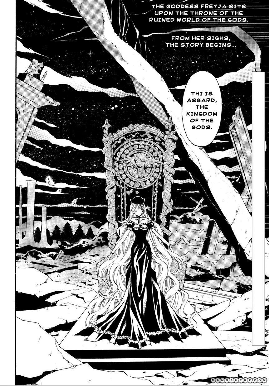 Matantei Loki Ragnarok - Shin Sekai no Kamigami 1 Page 3