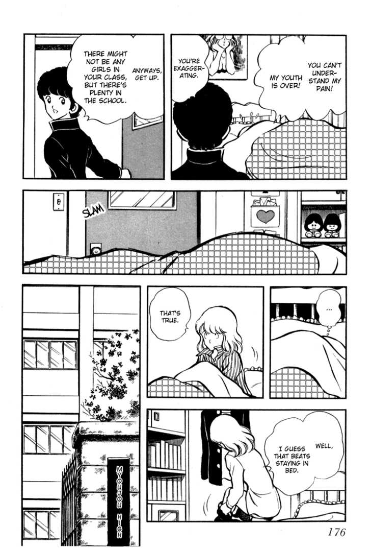 Hiatari Ryoukou 1.2 Page 1