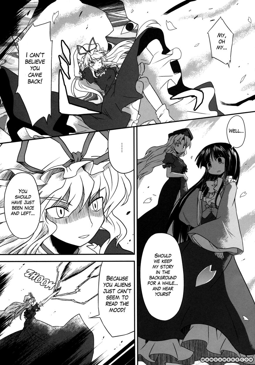 Touhou dj - Time of the Full Moon 2 Page 1