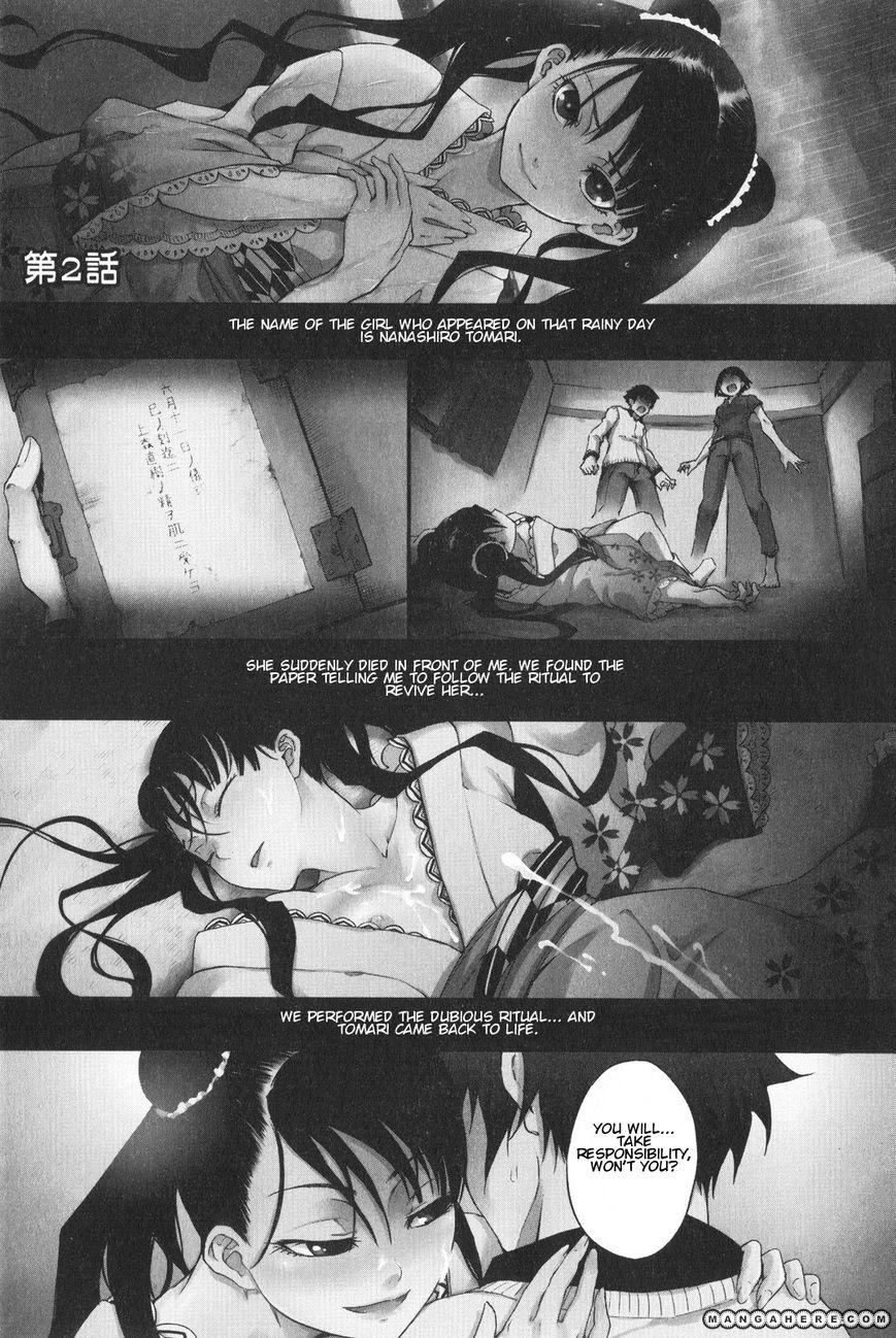 7-Daime no Tomari! 2 Page 1