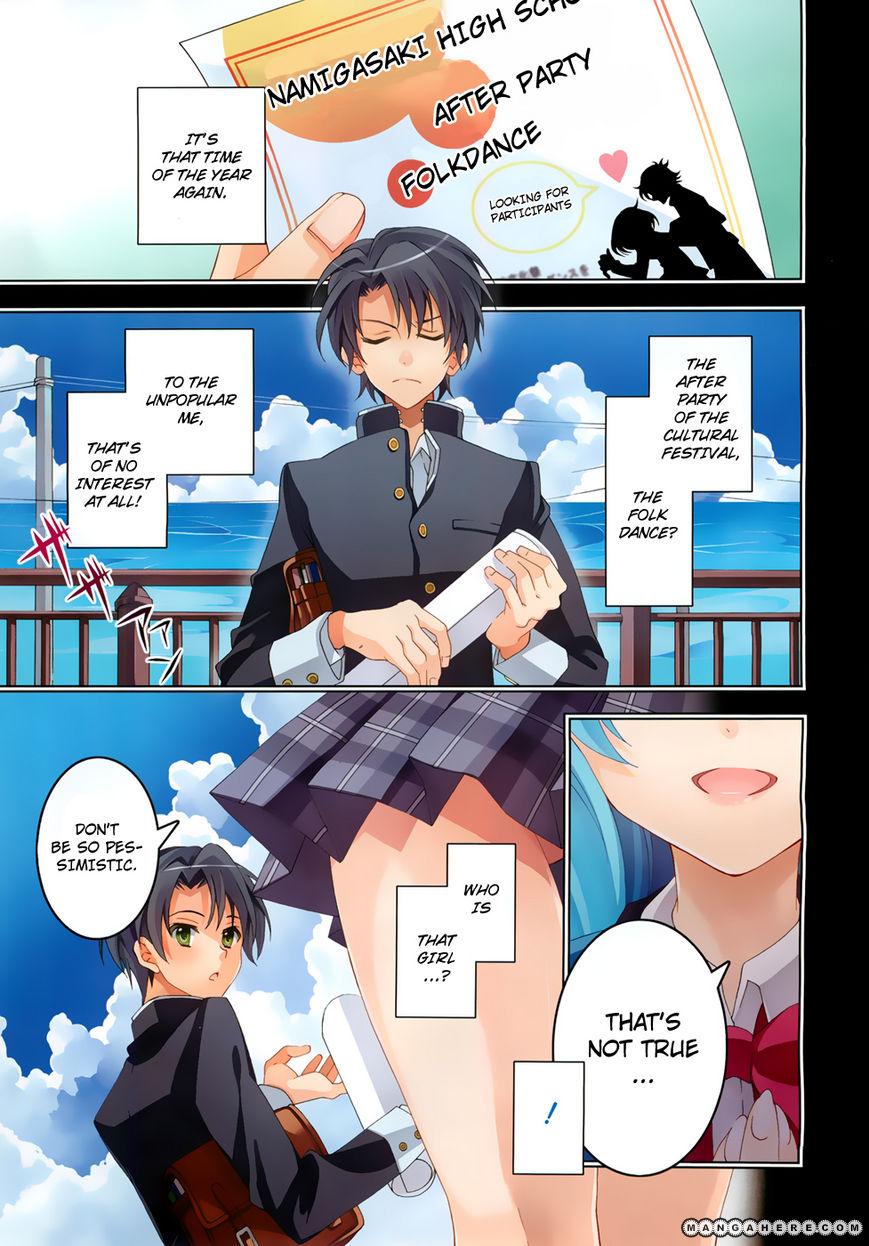 Namiiro 1 Page 2