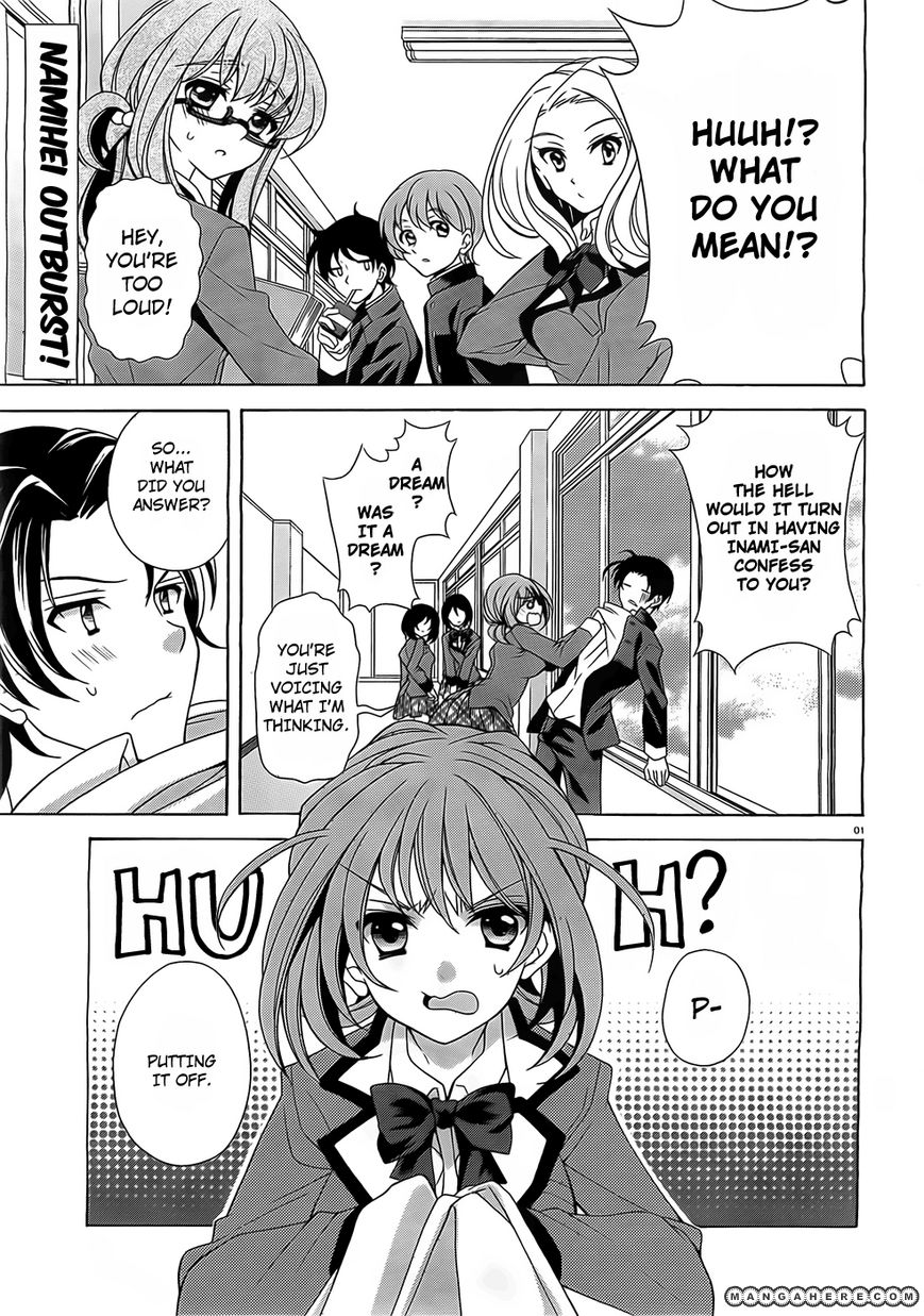 Namiiro 2 Page 2
