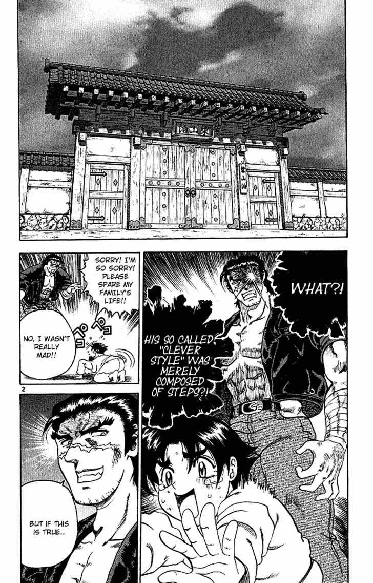 Historys Strongest Disciple Kenichi 12 Page 3