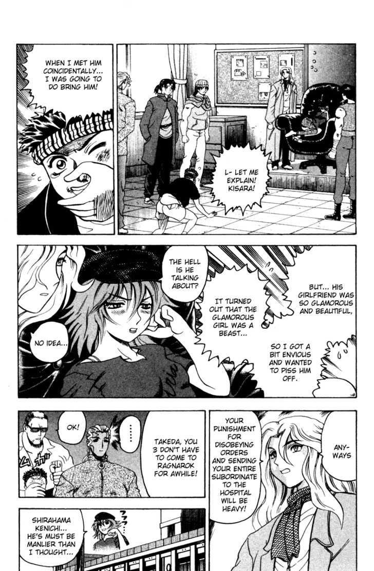 Historys Strongest Disciple Kenichi 19 Page 4