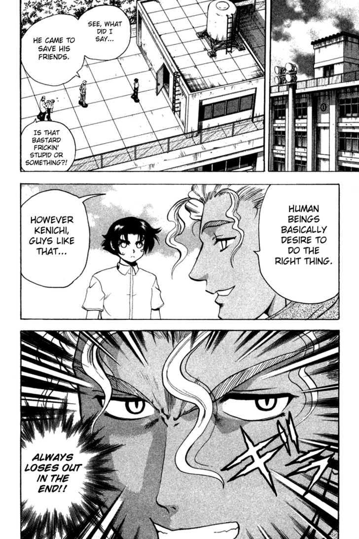Historys Strongest Disciple Kenichi 27 Page 4