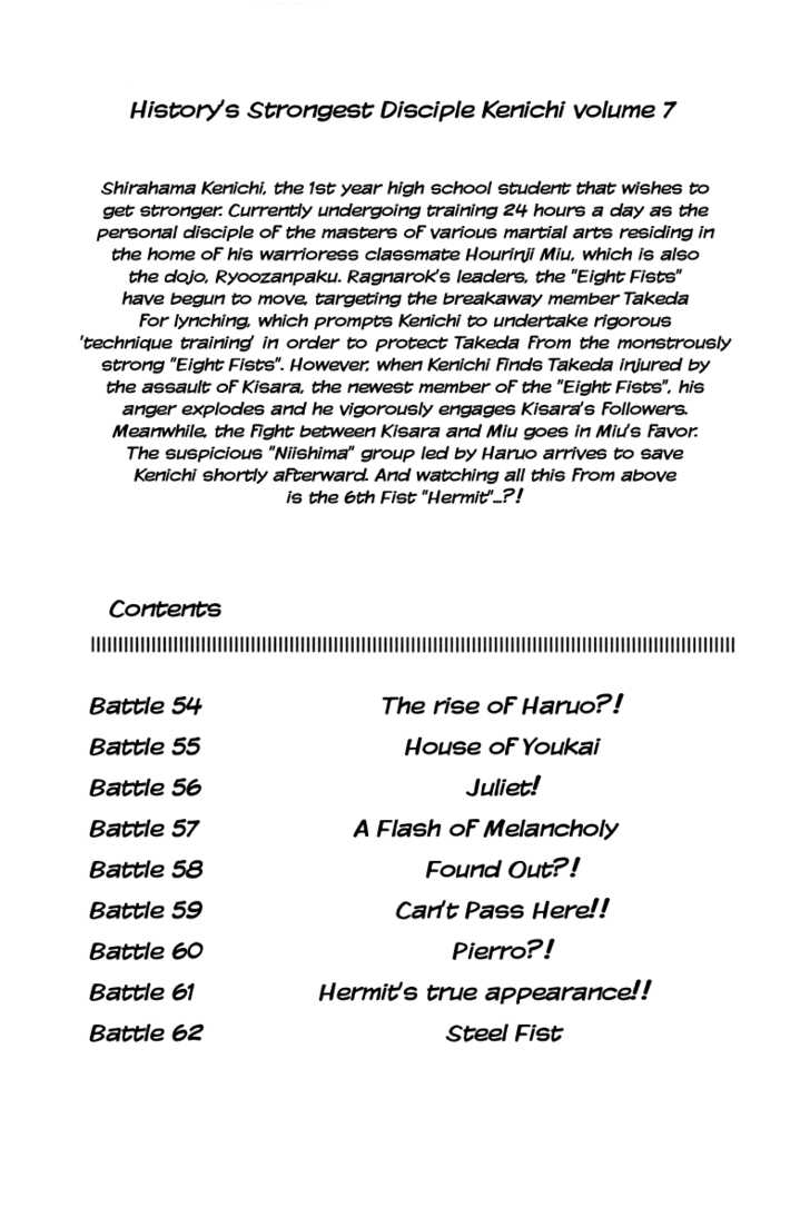 Historys Strongest Disciple Kenichi 54 Page 2
