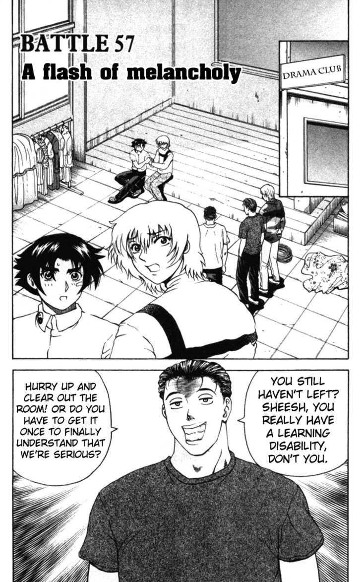 Historys Strongest Disciple Kenichi 57 Page 2