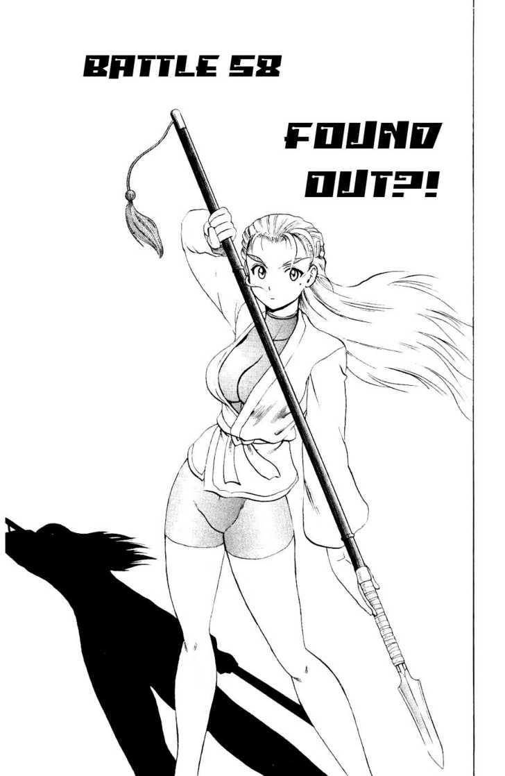 Historys Strongest Disciple Kenichi 58 Page 2
