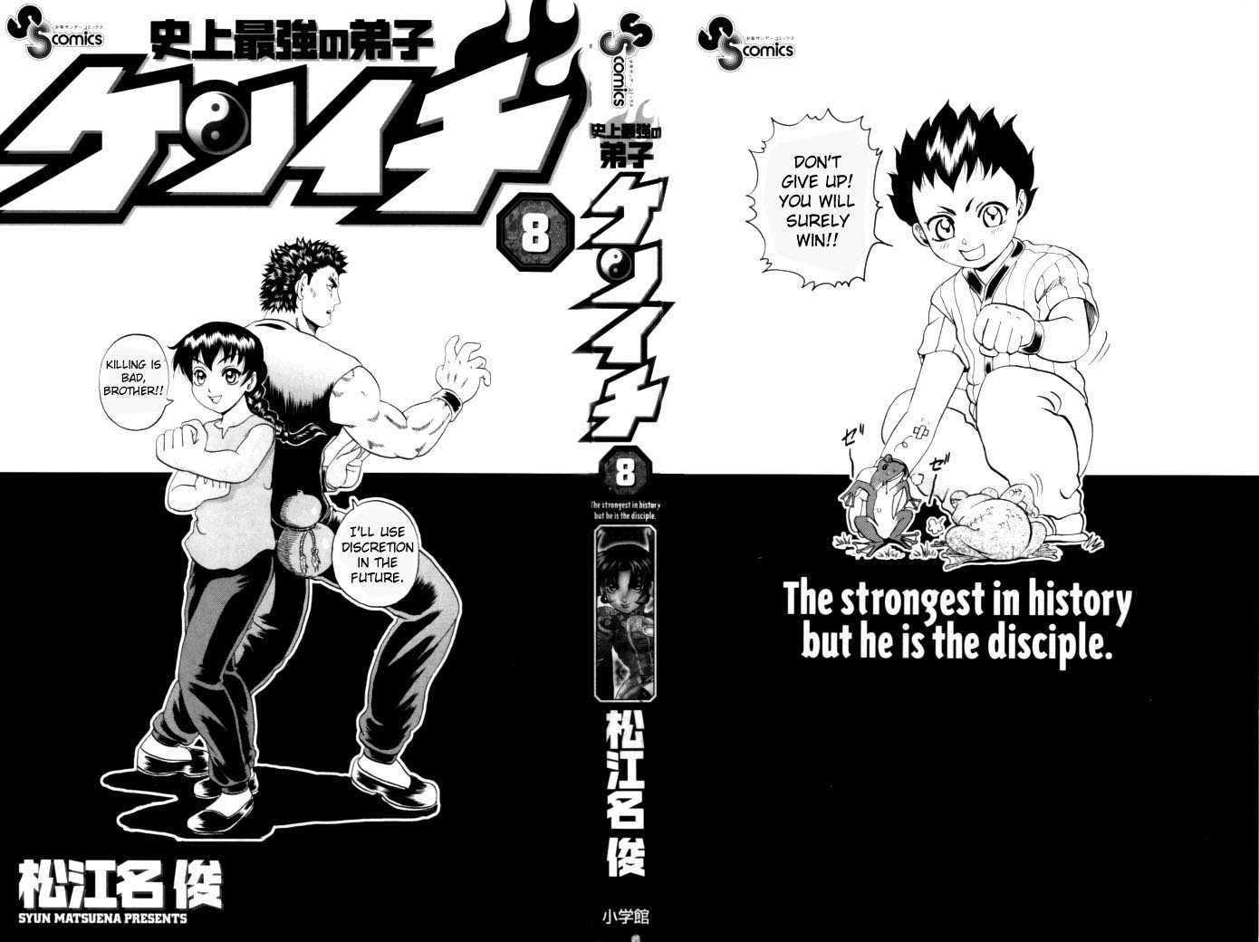 Historys Strongest Disciple Kenichi 63 Page 1