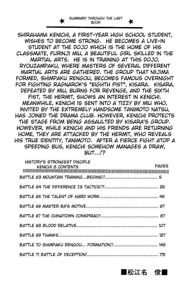Historys Strongest Disciple Kenichi 63 Page 2