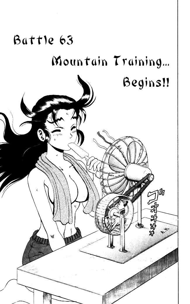 Historys Strongest Disciple Kenichi 63 Page 3