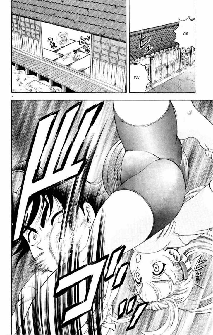 Historys Strongest Disciple Kenichi 79 Page 2