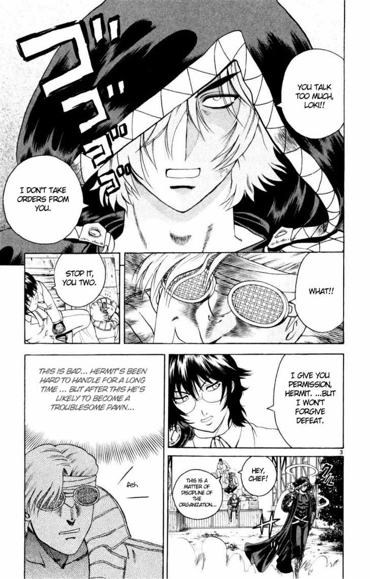 Historys Strongest Disciple Kenichi 80 Page 3