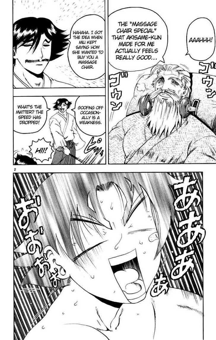 Historys Strongest Disciple Kenichi 81 Page 2