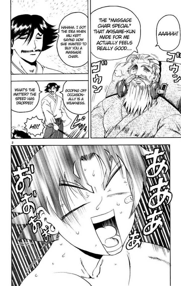 Historys Strongest Disciple Kenichi 81 Page 2