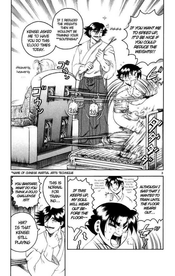 Historys Strongest Disciple Kenichi 81 Page 3