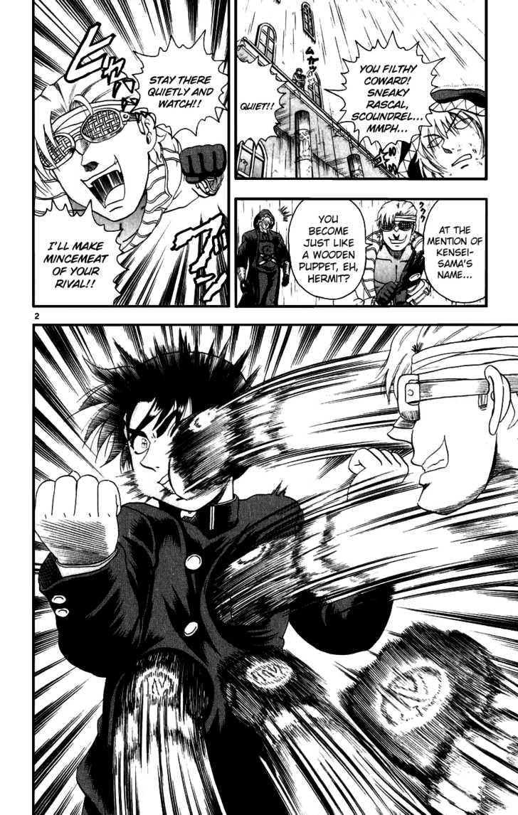 Historys Strongest Disciple Kenichi 87 Page 2