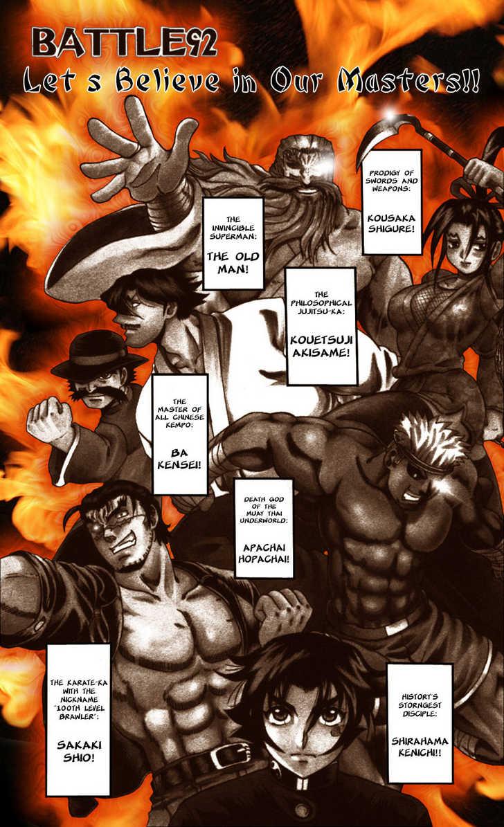 Historys Strongest Disciple Kenichi 92 Page 1
