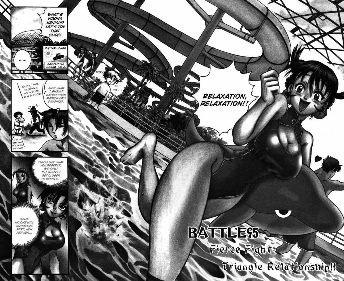 Historys Strongest Disciple Kenichi 95 Page 2
