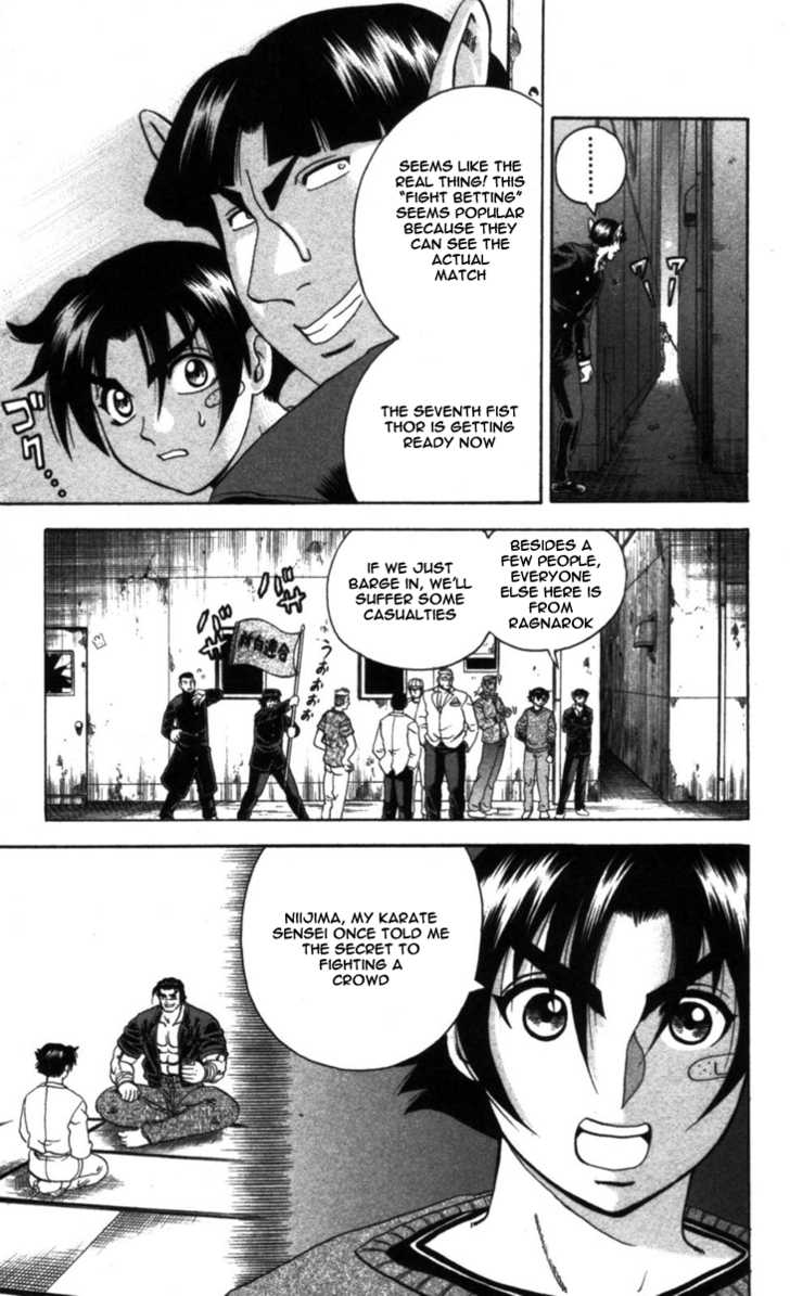 Historys Strongest Disciple Kenichi 98 Page 3