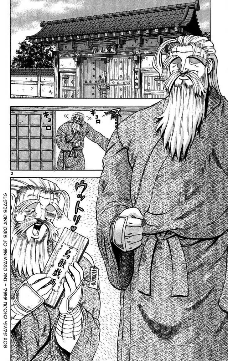 Historys Strongest Disciple Kenichi 106 Page 3
