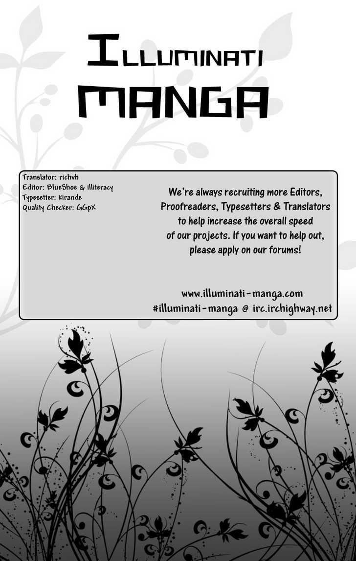 Historys Strongest Disciple Kenichi 108 Page 1