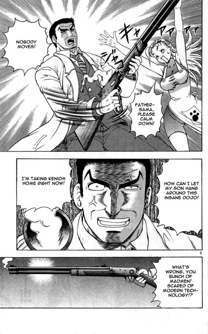 Historys Strongest Disciple Kenichi 112 Page 3