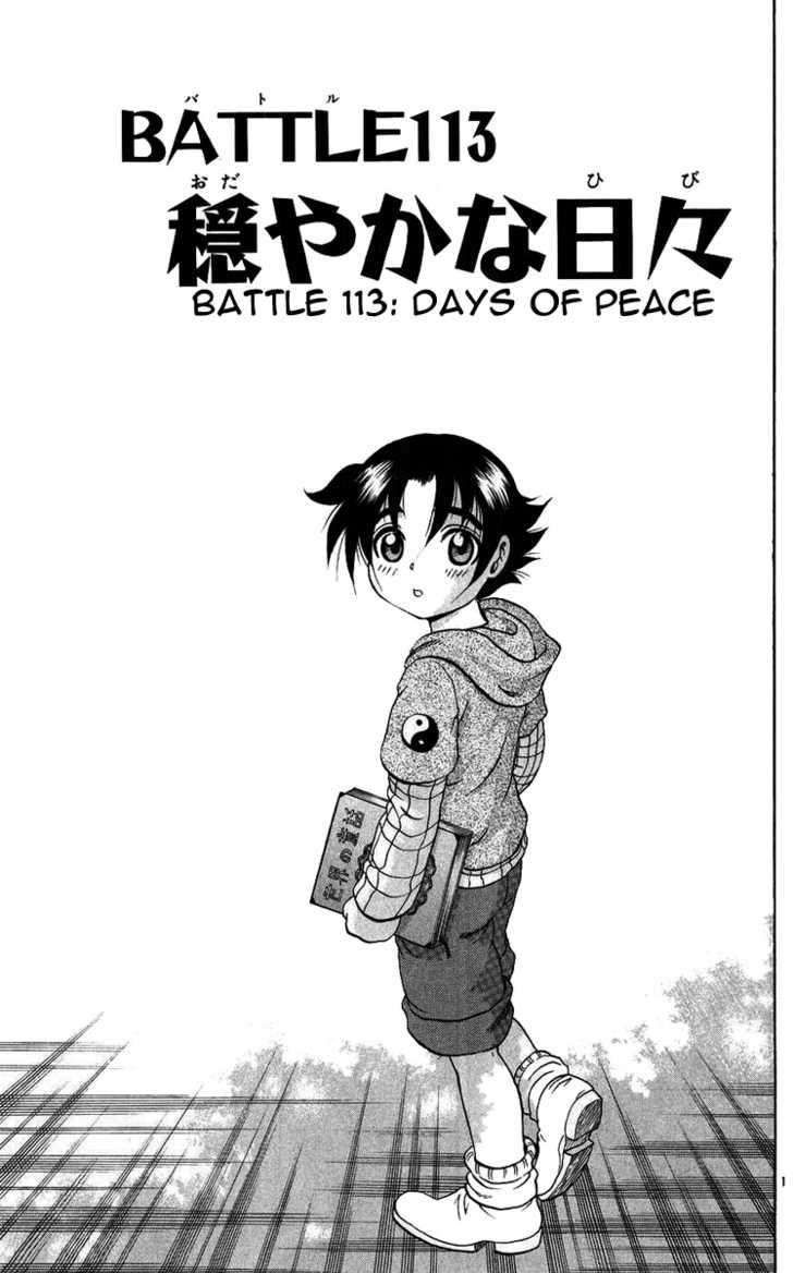 Historys Strongest Disciple Kenichi 113 Page 2