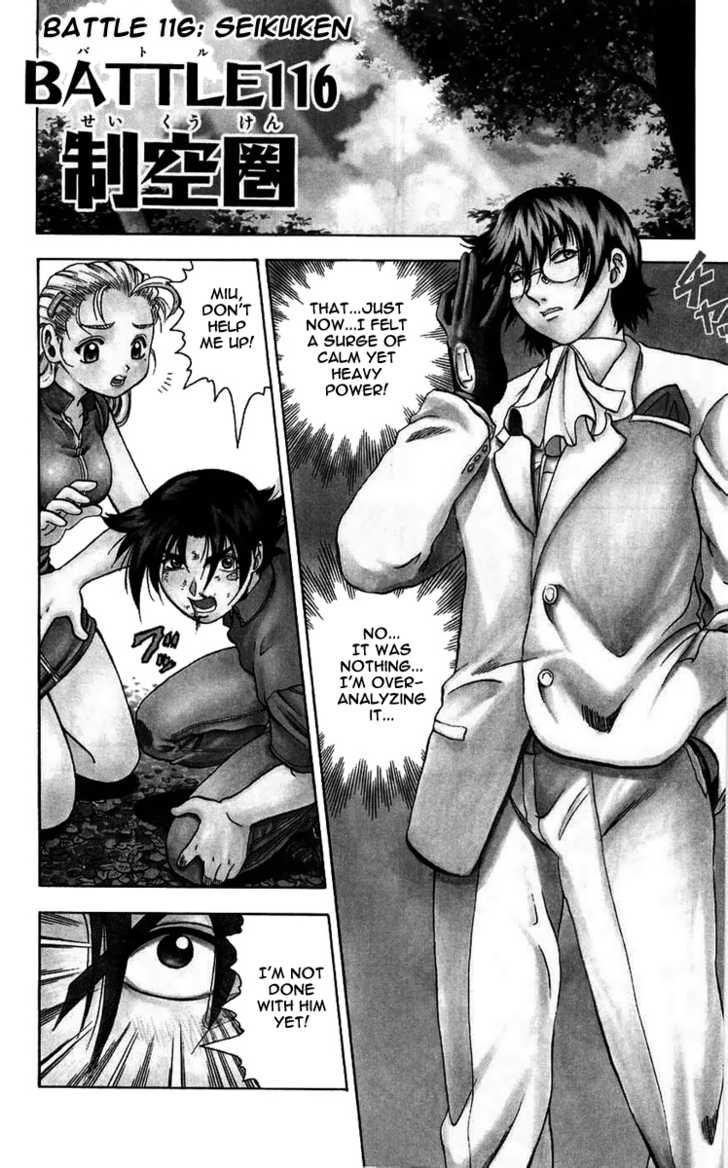 Historys Strongest Disciple Kenichi 116 Page 2