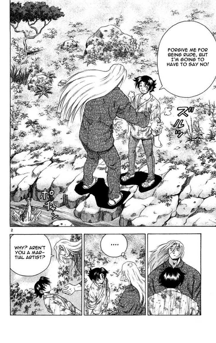 Historys Strongest Disciple Kenichi 122 Page 2