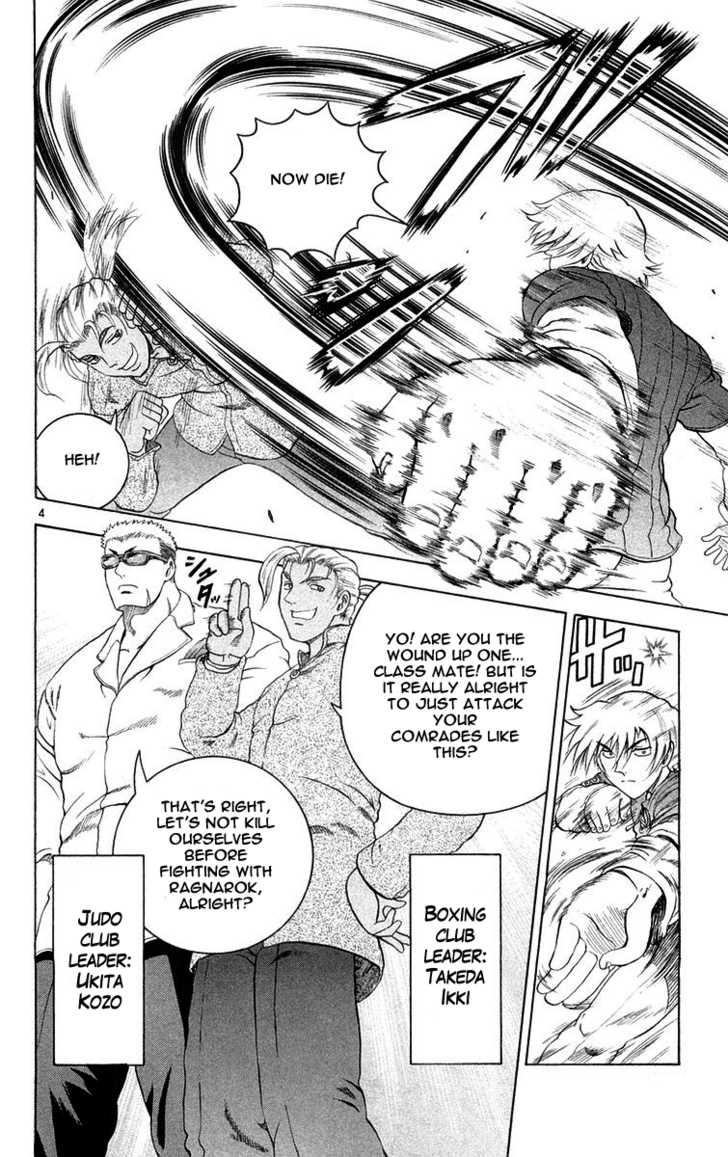 Historys Strongest Disciple Kenichi 123 Page 4