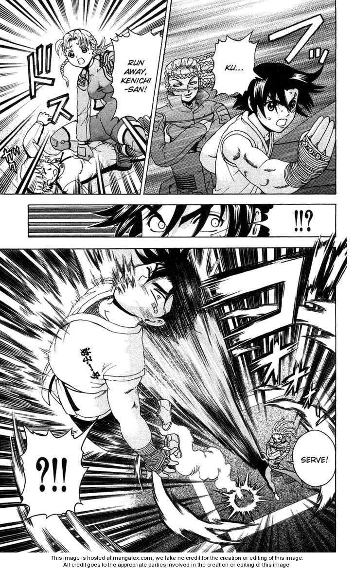 Historys Strongest Disciple Kenichi 150 Page 3