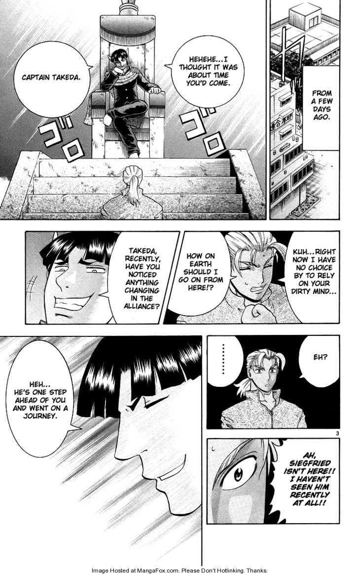 Historys Strongest Disciple Kenichi 173 Page 3