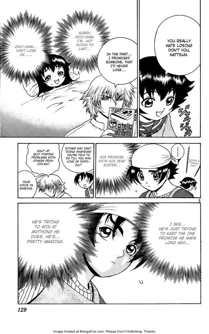 Historys Strongest Disciple Kenichi 177 Page 4
