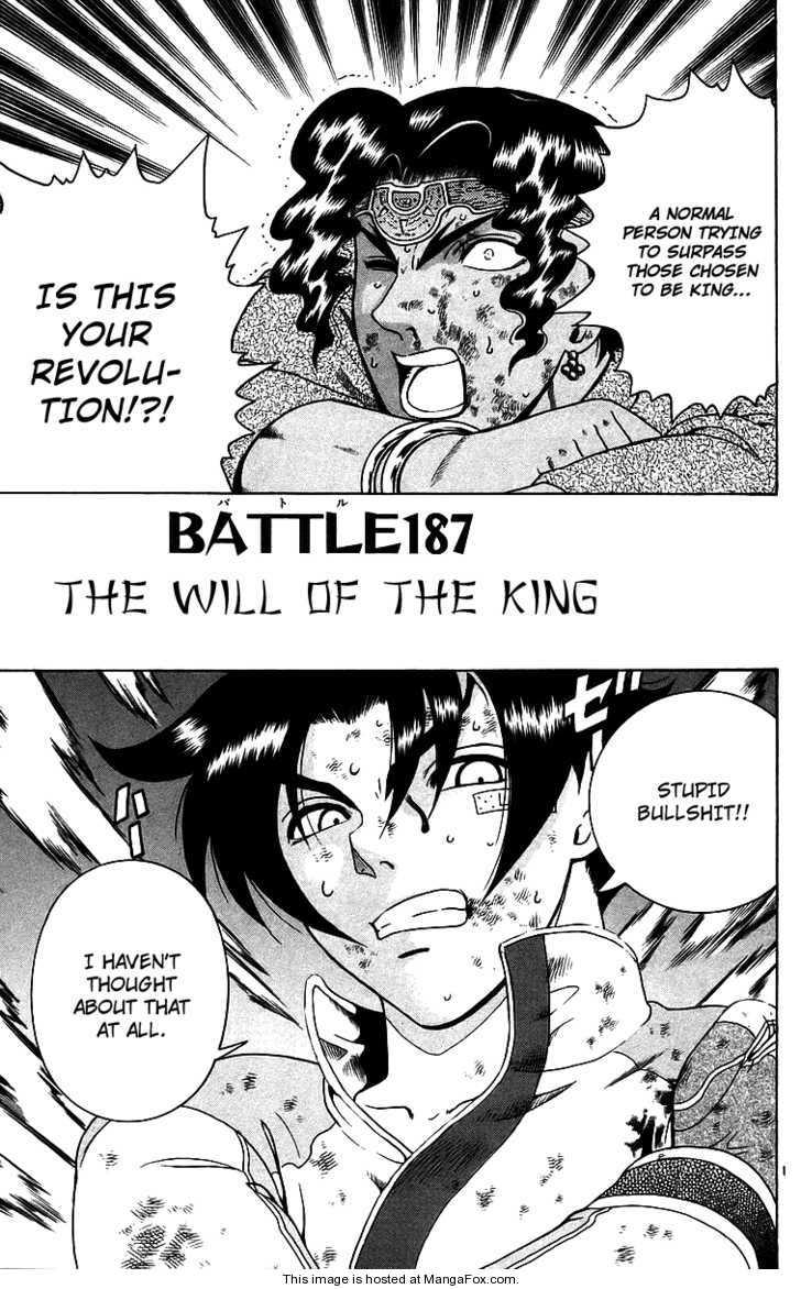 Historys Strongest Disciple Kenichi 187 Page 1