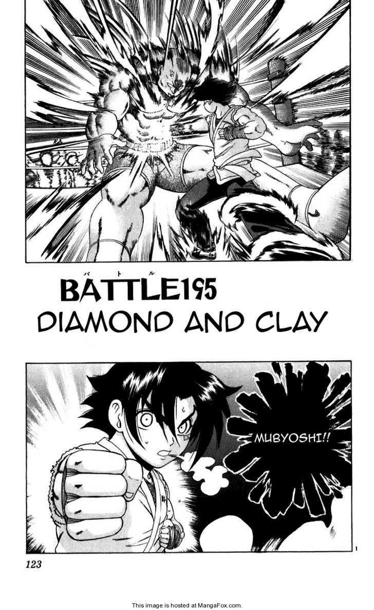 Historys Strongest Disciple Kenichi 195 Page 1