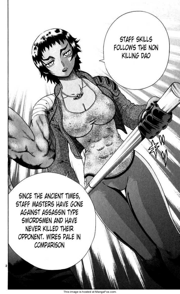 Historys Strongest Disciple Kenichi 206 Page 2