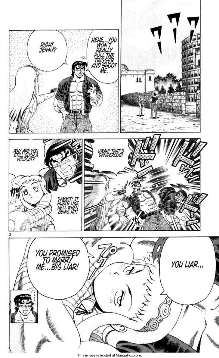 Historys Strongest Disciple Kenichi 207 Page 2