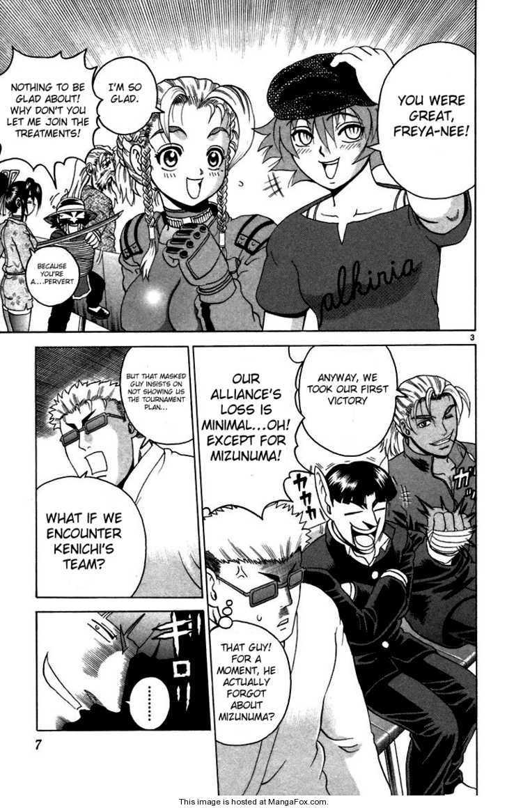 Historys Strongest Disciple Kenichi 208 Page 3