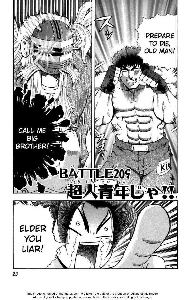 Historys Strongest Disciple Kenichi 209 Page 1