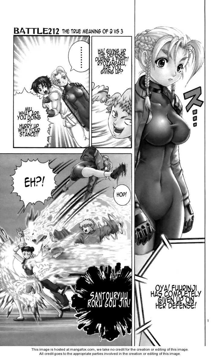 Historys Strongest Disciple Kenichi 212 Page 1