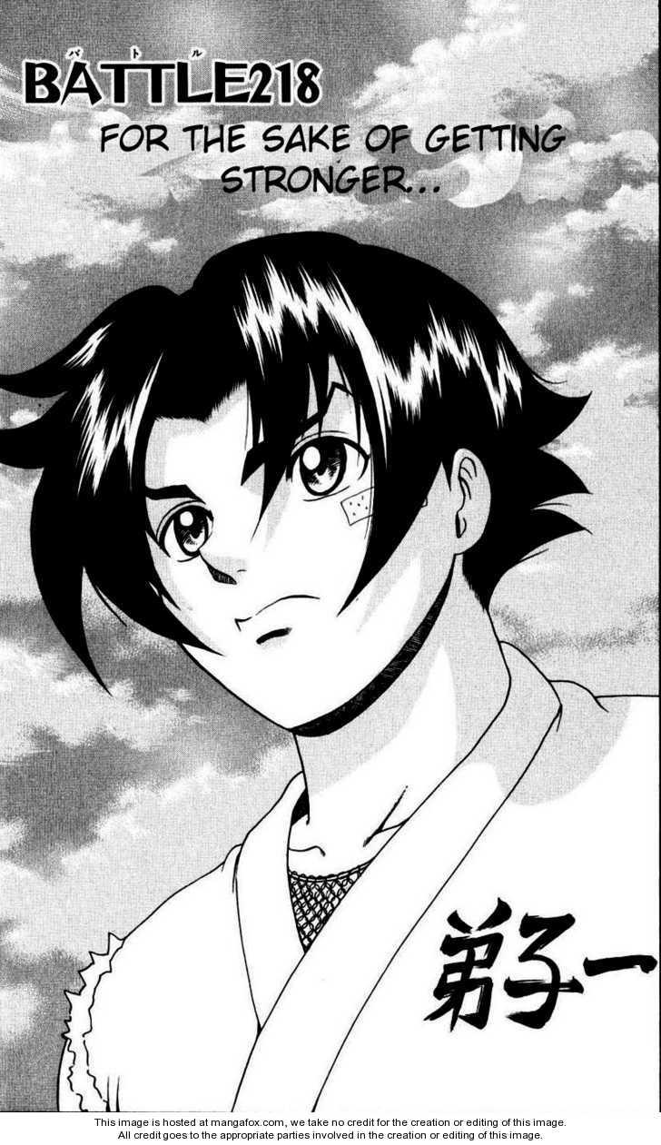 Historys Strongest Disciple Kenichi 218 Page 1