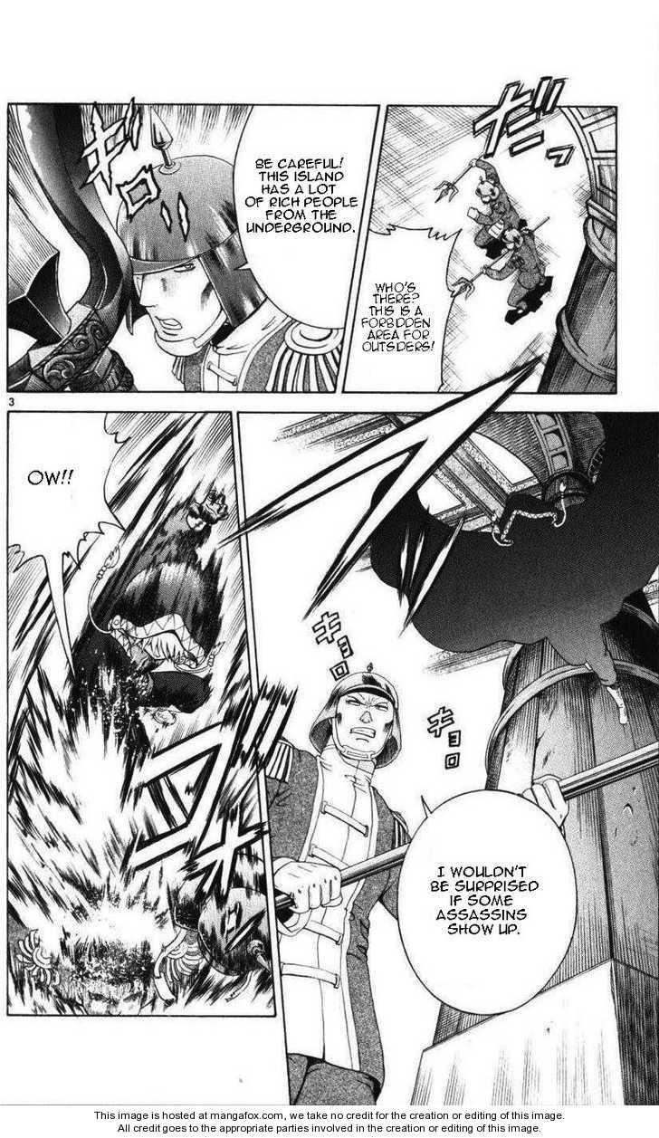 Historys Strongest Disciple Kenichi 228 Page 3