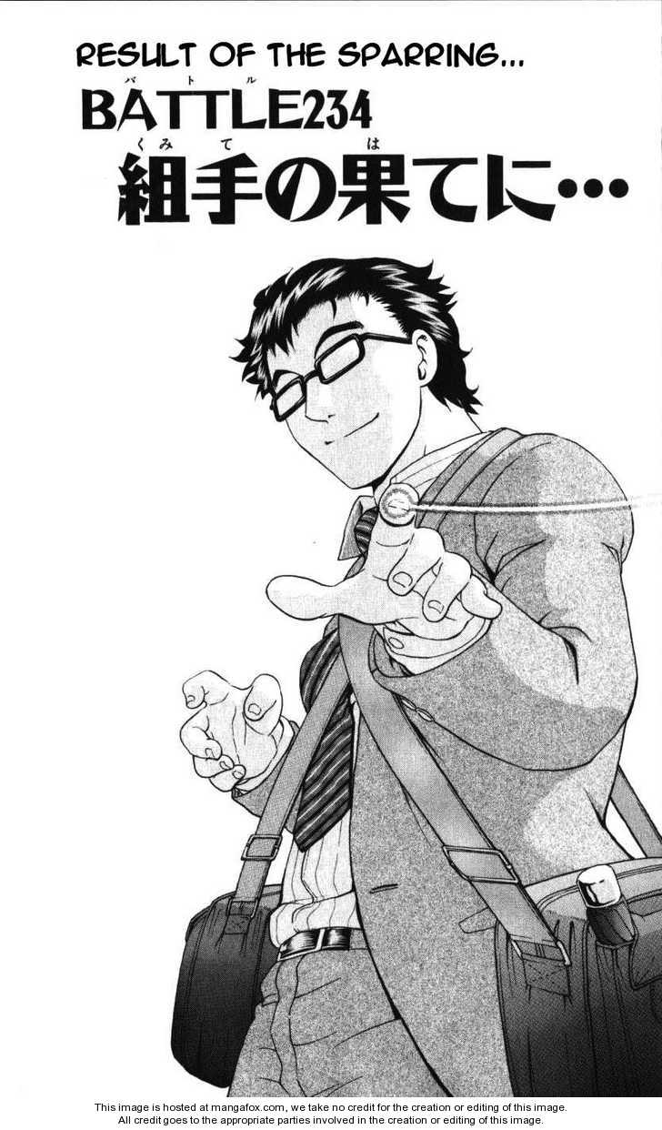 Historys Strongest Disciple Kenichi 234 Page 1